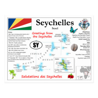 セイシェルの地図の郵便はがき ポストカード