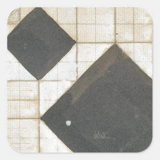 セオvan Doesburg著算術構成 スクエアシール