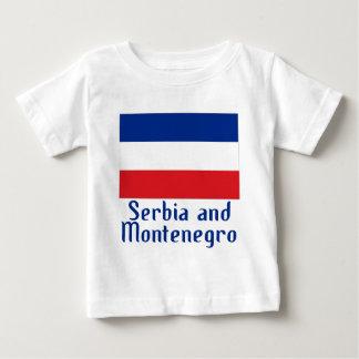 セルビアおよびモンテネグロ ベビーTシャツ