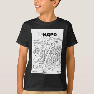セルビアのシリル字母のいかり Tシャツ