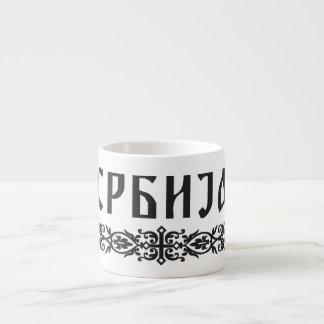 セルビアのデザインのマグ エスプレッソカップ