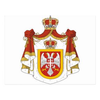 セルビアの王国 ポストカード