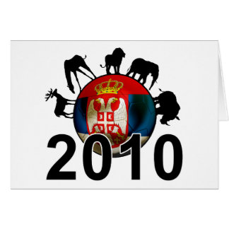 セルビア2010年 カード