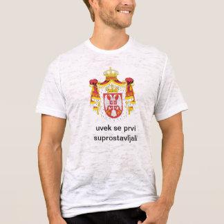 セルビア Tシャツ