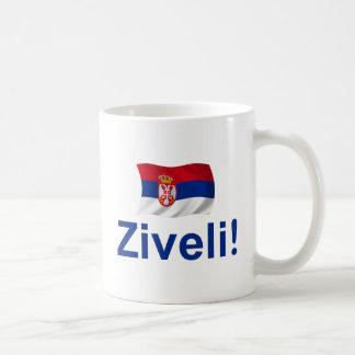 セルビアZiveli! コーヒーマグカップ