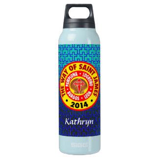 セントジェームズ2014年の方法 断熱ウォーターボトル