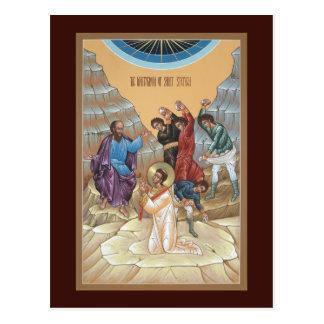 セントスチーブンの祈りの言葉カードの殉教 ポストカード