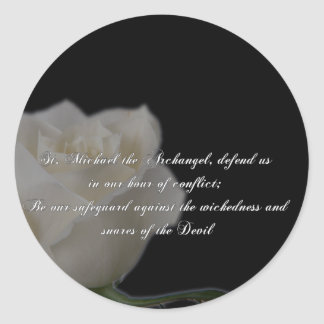 セントマイケルの祈りの言葉 ラウンドシール