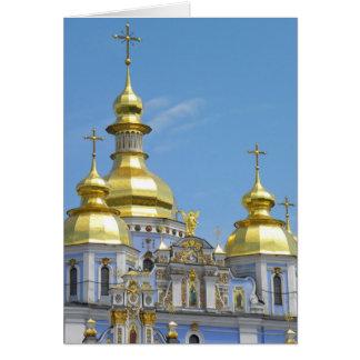 セントマイケル- Kyiv カード