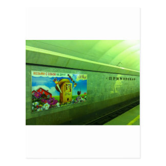 セント・ピーターズバーグの地下鉄 ポストカード