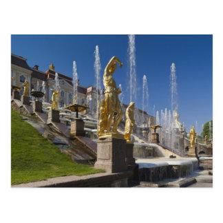 セント・ピーターズバーグの壮大な滝の噴水12 ポストカード