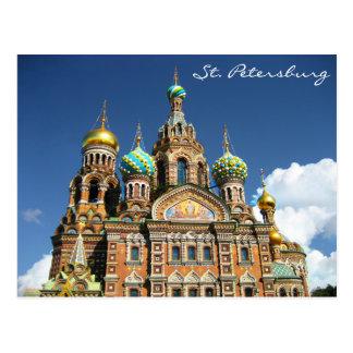 セント・ピーターズバーグロシアからの有名な教会 ポストカード
