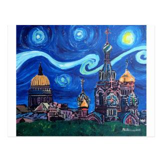 セント・ピーターズバーグロシアの星明かりの夜 ポストカード