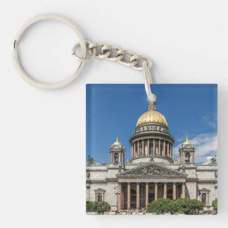 セント・ピーターズバーグロシアの聖者のアイザックのカテドラル キーホルダー