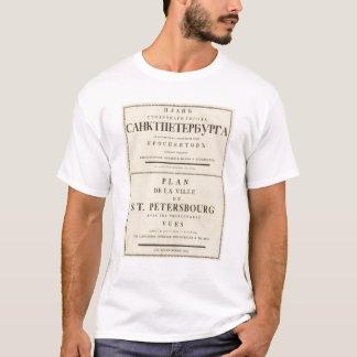 セント・ピーターズバーグ、ロシアのとびら Tシャツ