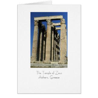 ゼウスの寺院 カード