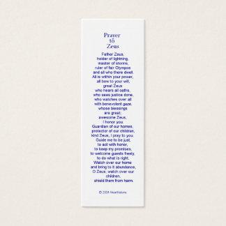 ゼウスの祈りの言葉カード スキニー名刺