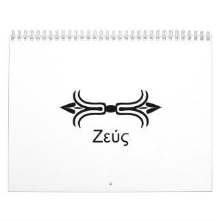 ゼウスの稲妻(ギリシャのフォント) カレンダー