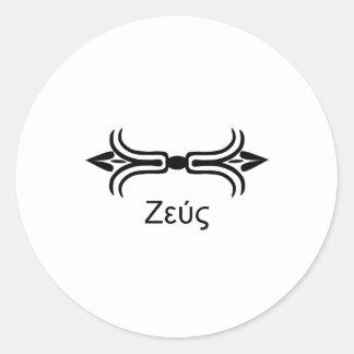 ゼウスの稲妻(ギリシャのフォント) ラウンドシール