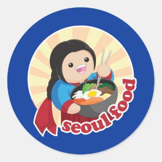 ソウルの食糧 ラウンドシール