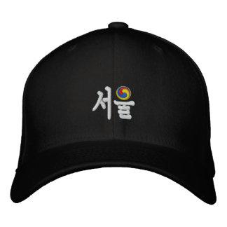 ソウル(서울) 2018年 刺繍入りキャップ