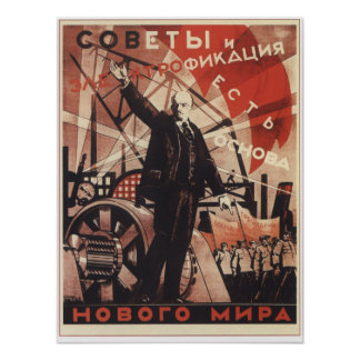 ソビエトおよび電気 ポスター