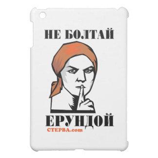 ソビエトポスターを振らないで下さい iPad MINI カバー