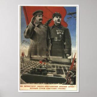 ソビエトポスター ポスター