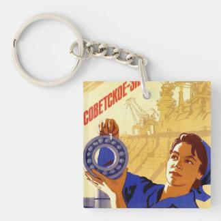 ソビエトロシアのな宇宙計画のプロパガンダ キーホルダー