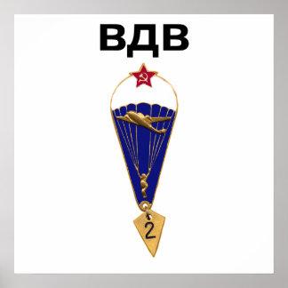 ソビエトロシアのな空輸の翼 ポスター