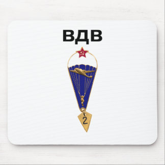 ソビエトロシアのな空輸の翼 マウスパッド