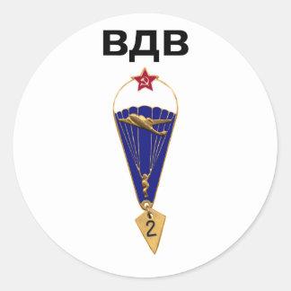 ソビエトロシアのな空輸の翼 ラウンドシール