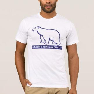 ソビエト南極探険CCCPのTシャツ Tシャツ