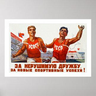 ソビエト友情およびスポーツ ポスター