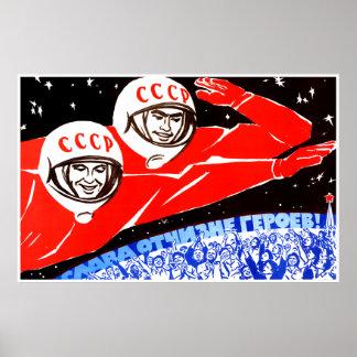 ソビエト宇宙のプロパガンダポスター ポスター
