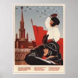 ソビエト形成 ポスター