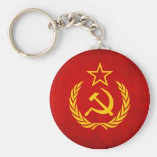ソビエト旗Keychain キーホルダー
