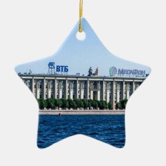 ソビエト時代のオフィスの建物 セラミックオーナメント