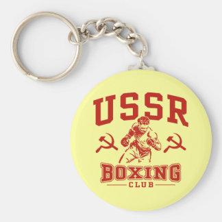 ソビエト社会主義共和国連邦のボクシング キーホルダー