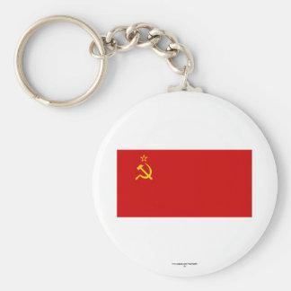 ソビエト社会主義共和国連邦の旗 キーホルダー
