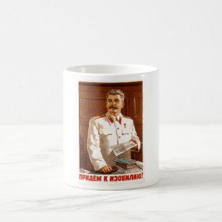 ソビエト社会主義共和国連邦CCCPの冷戦のソビエト連邦のプロパガンダポスター コーヒーマグカップ