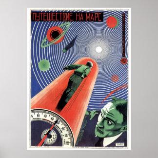 ソビエト社会主義共和国連邦CCCPの冷戦のソビエト連邦のプロパガンダポスター ポスター