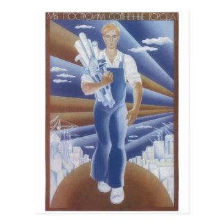 ソビエト社会主義共和国連邦CCCPの冷戦のソビエト連邦のプロパガンダポスター ポストカード