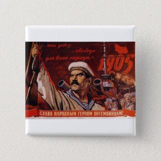 ソビエト社会主義共和国連邦CCCPの冷戦のソビエト連邦のプロパガンダポスター 5.1CM 正方形バッジ