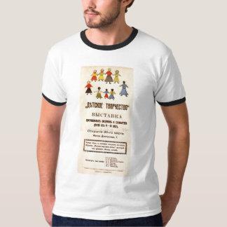 ソビエト社会主義共和国連邦CCCPの冷戦のソビエト連邦のプロパガンダポスター Tシャツ