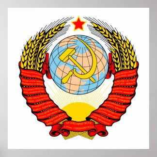 ソビエト紋章 ポスター