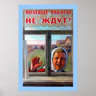 ソビエト農業のPorpaganda ポスター