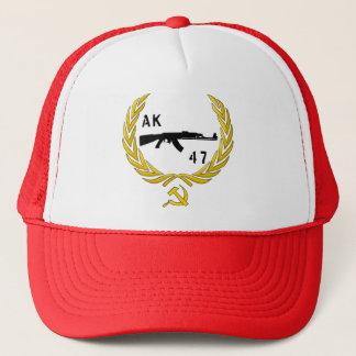 ソビエト連邦のトラック運転手の帽子 キャップ