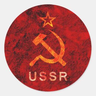 ソビエト連邦 ラウンドシール