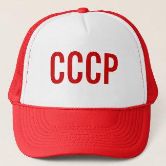 """ソビエト連邦""""CCCP """" キャップ"""